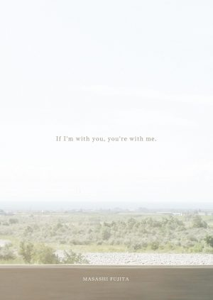 If I'm with you, you're with me.